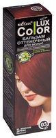 """Оттеночный бальзам для волос """"Color Lux"""" (тон: 03, красное дерево)"""