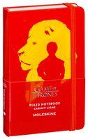 """Записная книжка Молескин """"Game of Thrones"""" в линейку (карманная; жесткая обложка)"""