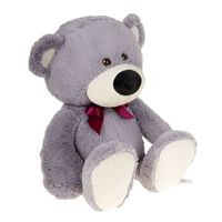 """Мягкая игрушка """"Медведь лавандовый"""" (20 см)"""