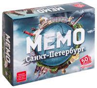 "Мемо ""Санкт-Петербург"""