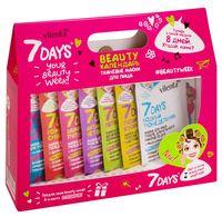 """Подарочный набор """"7 Days Beauty"""" (маски для лица)"""