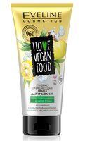 """Пенка для умывания """"Глубоко очищающая. I Love Vegan Food"""" (175 мл)"""