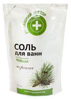 """Соль для ванн """"Хвойная"""" (500 г)"""