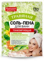 """Соль-пена для ванн """"Тонизирующая"""" (200 г)"""