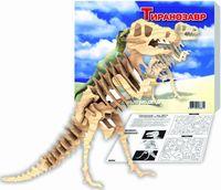 """Сборная деревянная модель """"Тиранозавр"""" (малая)"""