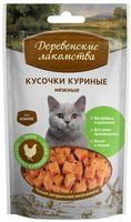 """Лакомство для кошек """"Кусочки куриные нежные"""" (45 г)"""