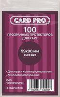 "Протекторы ""Card-Pro. Euro Size"" (59х90 мм; 100 шт.)"