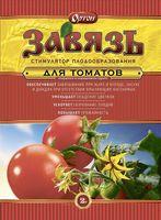 "Стимулятор плодообразования для томатов ""Зaвязь"" (2 г)"