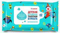 """Туалетная бумага влажная детская """"Максан"""" (40 шт)"""