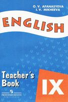 English 9. Teacher`s Book