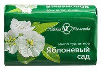 """Мыло """"Яблоневый сад"""" (90 г)"""