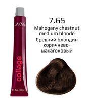 """Крем-краска для волос """"Collage Creme Hair Color"""" (тон: 7/65, средний блондин коричнево-махагоновый)"""