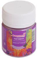 Пигмент косметический (фиолетовый; 5 г)