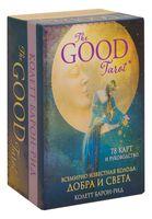 The Good Tarot. Всемирно известная колода добра и света (78 карт)