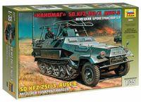 "Сборная модель ""Немецкий бронетранспортер ""Ханомаг"" SD.KFZ.251/3 Ausf. B"" (масштаб: 1/35)"