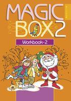 Magic Box 2. Английский язык. Рабочая тетрадь-2