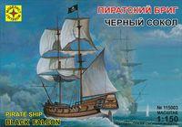"""Пиратский бриг """"Черный сокол"""" (масштаб: 1/150)"""