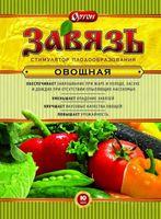 """Стимулятор плодообразования для овощей """"Зaвязь"""" (10 г)"""