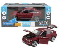 "Модель машины ""BMW X6"" (масштаб: 1/26)"