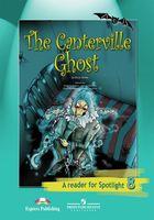 Кентервильское привидение. 8 класс. Книга для чтения