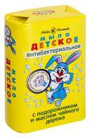 """Мыло детское """"Антибактериальное"""" (90 г)"""