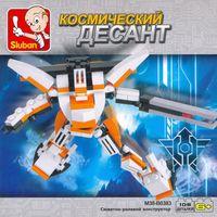 """Конструктор """"Робот трансформер. Солнечный ястреб"""" (106 деталей)"""