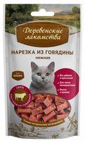 """Лакомство для кошек """"Нарезка из говядины нежная"""" (45 г)"""