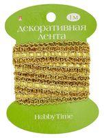 """Тесьма декоративная """"Hobby Time"""" (1 м; арт. 2-609/03)"""