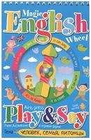 Magic English. Человек, семья, питомцы