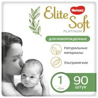 "Подгузники ""Elite Soft Platinum Giga 1"" (0-5 кг; 90 шт.)"