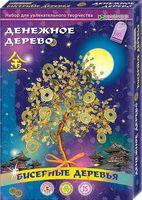 """Дерево из бисера """"Денежное дерево"""""""