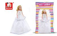 Кукла (арт. 100799314-100799314)