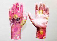 Перчатки для садовых работ (размер 8; арт. IDA1191)