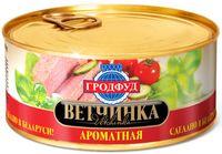 """Консервы мясные """"Ветчинка ароматная"""" (290 г)"""