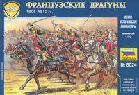 """Набор миниатюр """"Французские драгуны 1805-1812 годов"""" (масштаб: 1/72)"""