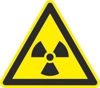 """Наклейка виниловая """"Опасно. Радиоактивные вещества"""""""