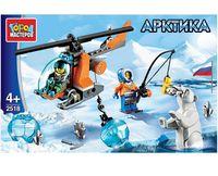 """Конструктор """"Арктика. Вертолет"""" (85 деталей)"""