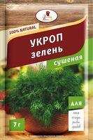 """Укроп сушеный """"Эстетика Вкуса"""" (7 г)"""