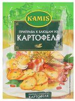 """Приправа к блюдам из картофеля """"Kamis"""" (25 г)"""