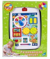 """Развивающая игрушка """"Планшет"""" (со световыми эффектами)"""