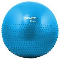 Мяч гимнастический полумассажный GB-201 (55 см; синий)