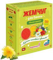 """Набор для изготовления жемчуга для ванной """"Букет полевых цветов"""""""