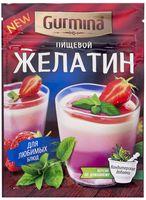 """Желатин пищевой """"Gurmina"""" (20 г)"""