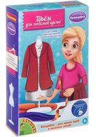"""Набор для шитья из ткани """"Шьём для любимой куклы"""" (арт. ВВ2716)"""