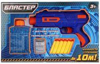Бластер (арт. B1365041-R)