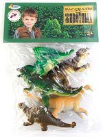 """Набор фигурок """"Динозавры"""" (5 шт.)"""