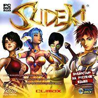 Sudeki (DVD)
