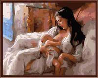 "Картина по номерам ""Материнство"" (400х500 мм; цветной холст)"
