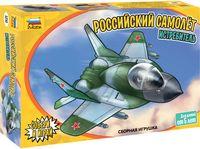 """Сборная модель """"Российский самолет истребитель"""" (мини-модель)"""