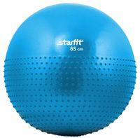 Мяч гимнастический полумассажный GB-201 (65 см; синий)